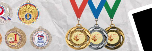 Печать на медалях